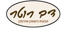 dov roter company logo