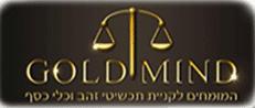 goldmind company logo